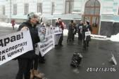 Мітинг перед Мінохоронздоров'я за заборону фосфіду цинку