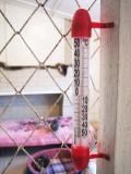 Термометры в приміщеннях
